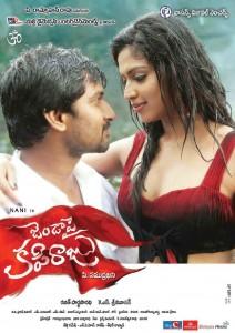 Nani-Amala-Paul-Jendapai-Kapi-Raju-Movie-Posters-1