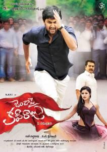 Nani-Amala-Paul-Jendapai-Kapi-Raju-Movie-Posters-2