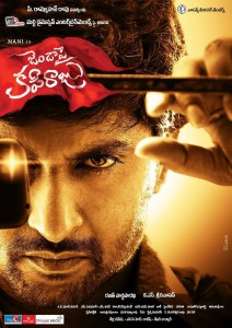 Nani-Amala-Paul-Jendapai-Kapi-Raju-Movie-Posters-3