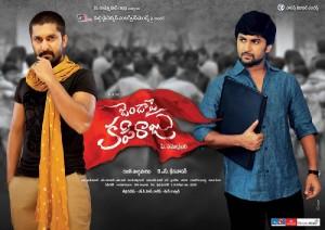 Nani-Amala-Paul-Jendapai-Kapi-Raju-Movie-Posters-4