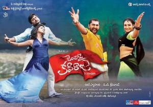 Nani-Amala-Paul-Jendapai-Kapi-Raju-Movie-Posters-7