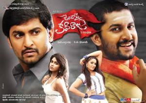 Nani-Amala-Paul-Jendapai-Kapi-Raju-Movie-Posters-8