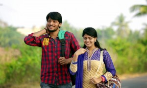 Rajahmundry Ki 50 km Movie Stills (4)