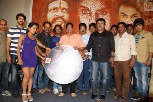 Ravi-Varma-Calling-Bell-Movie-Audio-Launch-5
