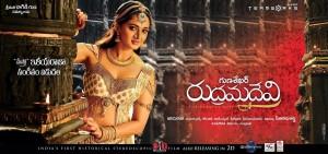 Rudhramadevi Movie Audio Release Wallpapers (1)