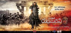Rudhramadevi Movie Audio Release Wallpapers (2)