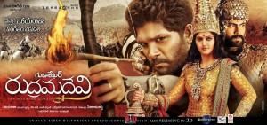 Rudhramadevi Movie Audio Release Wallpapers (3)