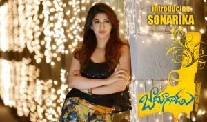 Sonarika Stills in Jadoogadu Movie (1)