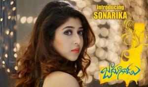 Sonarika Stills in Jadoogadu Movie (2)