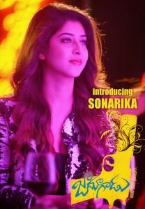 Sonarika Stills in Jadoogadu Movie (3)