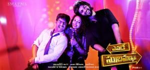 Yevade Subramanyam Movie New Wallpapers (1)