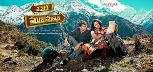 Yevade Subramanyam Movie New Wallpapers (3)
