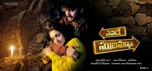 Yevade Subramanyam Movie New Wallpapers (6)