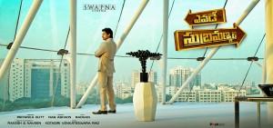 Yevade Subramanyam Movie New Wallpapers (7)
