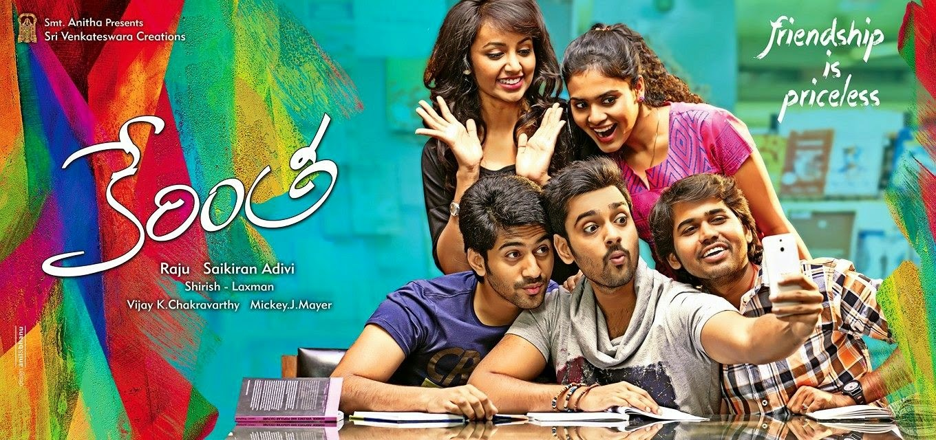 Kerintha Movie First Look Wallpapers (1)