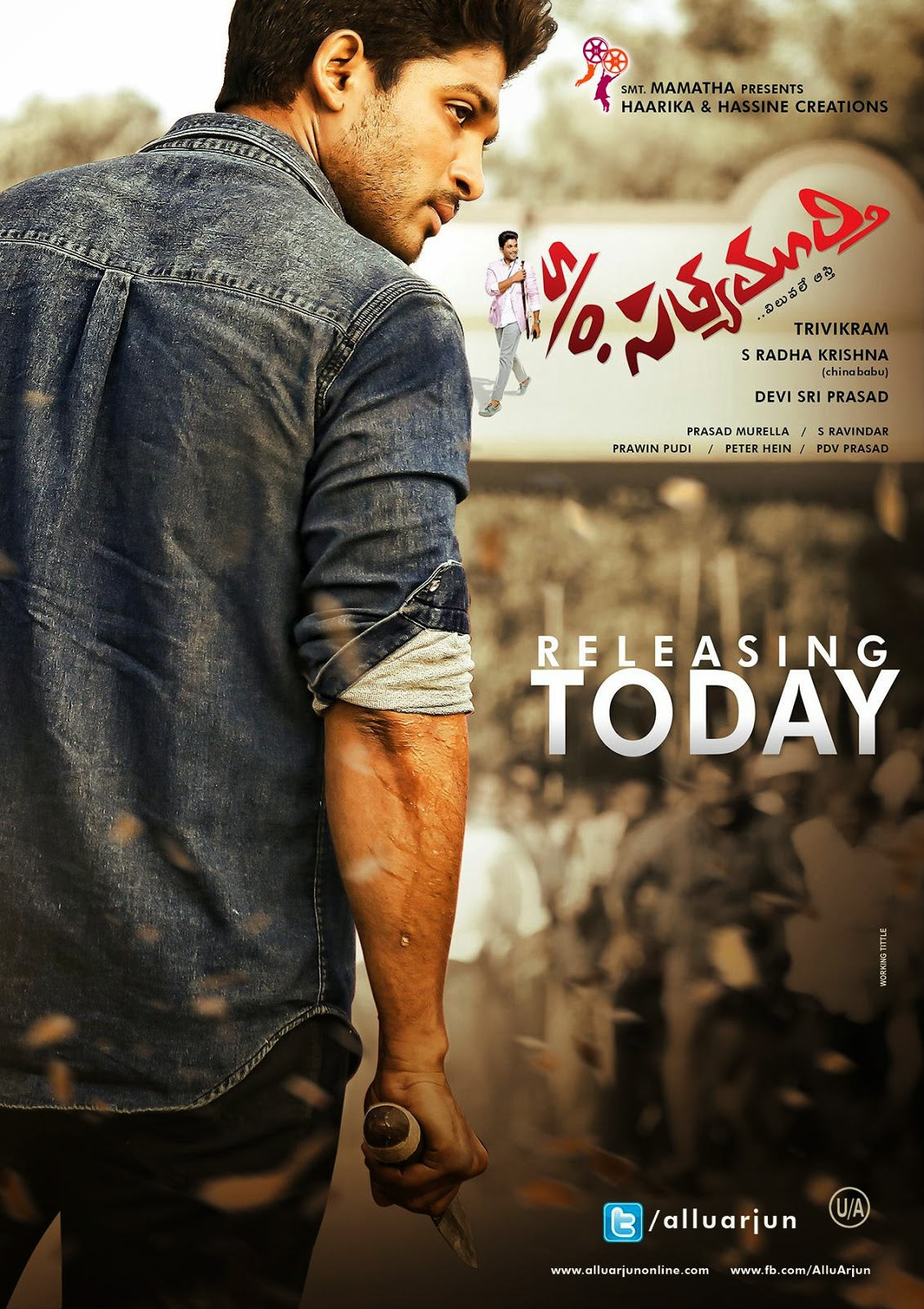 Son Of Satyamurthy Movie New Wallpapers  (2)