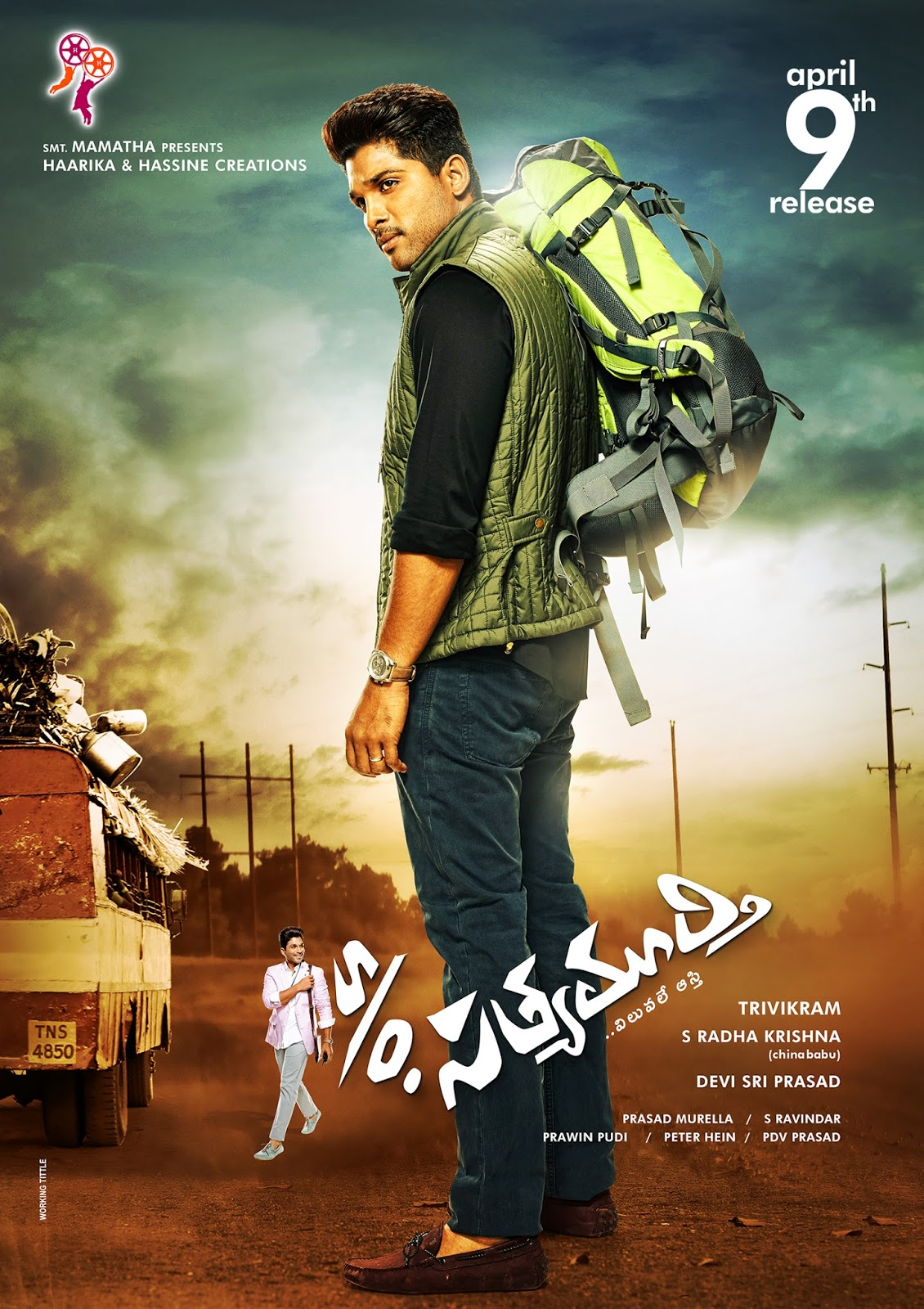 Son Of Satyamurthy Movie Release Date Wallpapers (2)