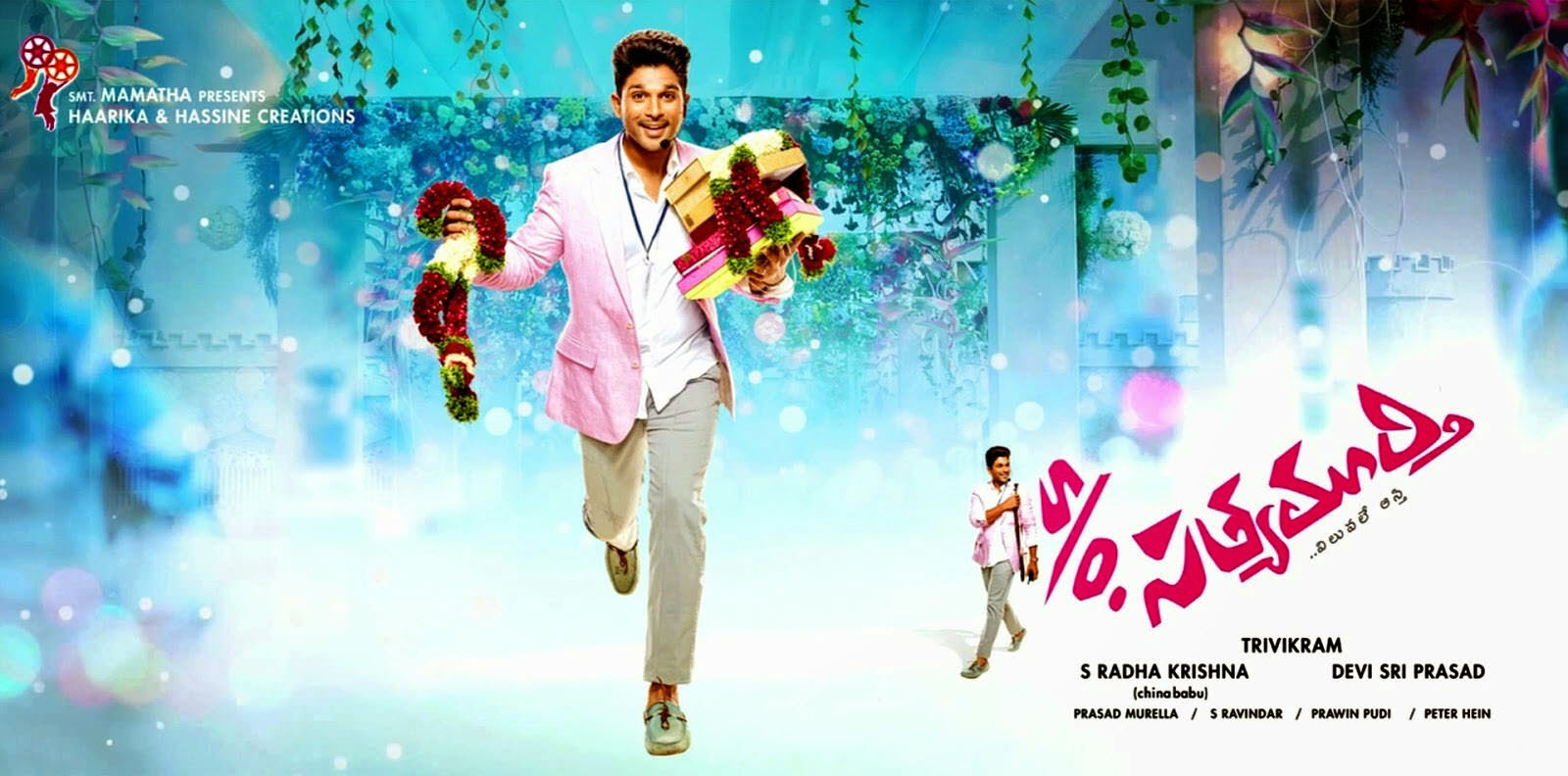 S/O Satyamurthy Movie Review Rating Collections