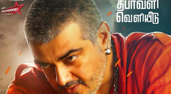Vedalam-First-Look-Poster