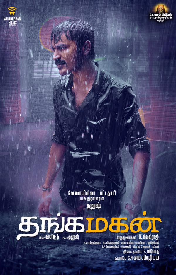 thanga-magan-dhanush