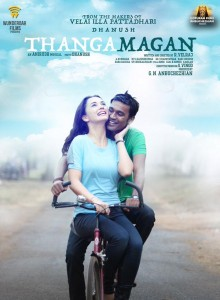 thanga-magan-dhanush1