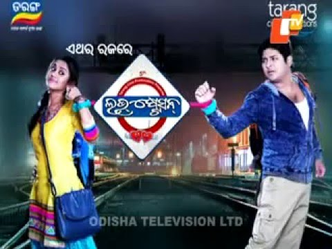 odia-movie-2016-love-station_poster